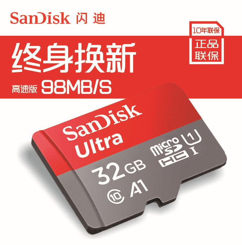 Thẻ nhớ SanDisk / Thẻ nhớ TF Class10 tốc độ cao