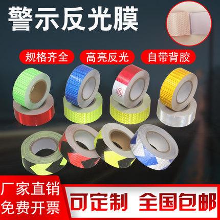 BONDHUS Dây cao cấp  Băng phản chiếu cực hạn chế chiều cao giấy phản quang dán băng cảnh báo màu vàn