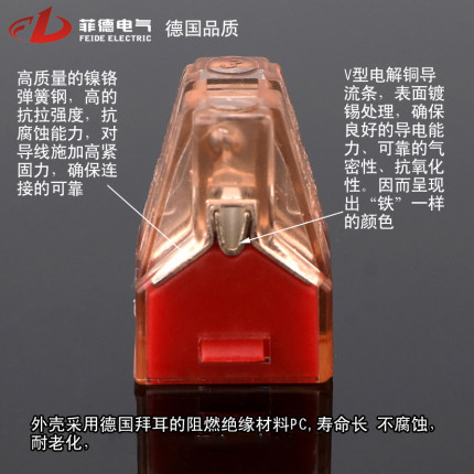 Lilian Jian Hộp phân phối cáp  Đầu nối dây thiết bị song song hộ gia đình 2 3 4 6 lỗ nhanh chóng bộ