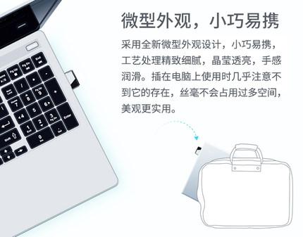 TP-LINK USB card mạng không dây cắm và phát tín hiệu mạng không giới hạn mini TL-WN726N