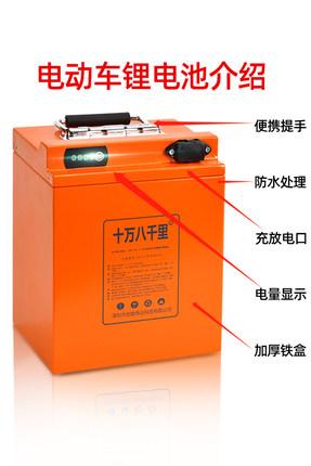 Pin lithium 48V volt ba bánh 72V pin dung lượng lớn