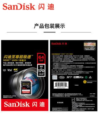 Thẻ nhớ SanDisk Extreme UHS-I SD Camera 64G 4K Micro SLR Đọc 170M / S