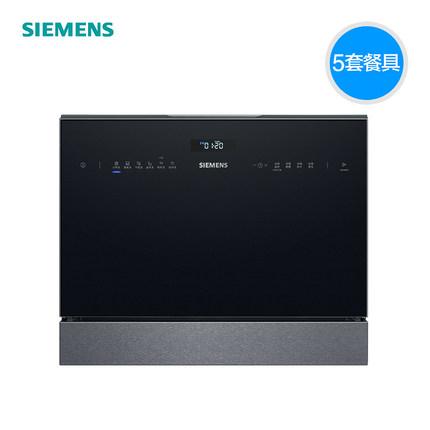 SIEMENS Máy rửa chén Máy tính để bàn nhập khẩu SIEMENS / Siemens SK256B88BC nhúng 5 bộ máy rửa chén