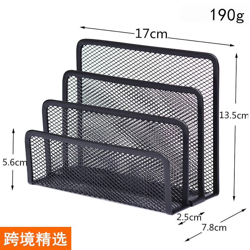 Kệ hồ sơ lưới kim loại gồm 3 ngăn màu đen .