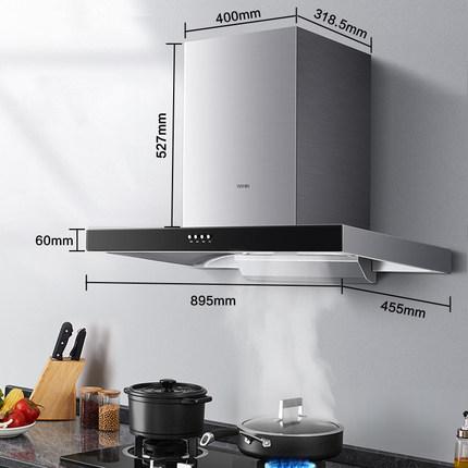 Máy hút khói khử mùi Midea WAHIN Hualing H4 cho nhà bếp .