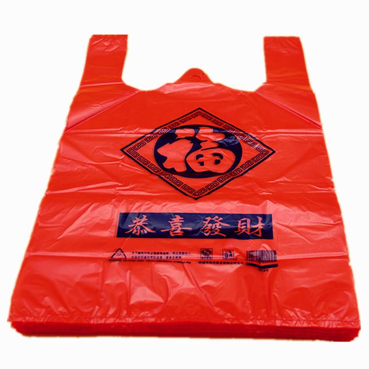 SHUNYUAN Túi xốp 2 quai Túi vest nhựa tùy chỉnh túi phước lành màu đỏ túi xách tay tiện lợi siêu thị