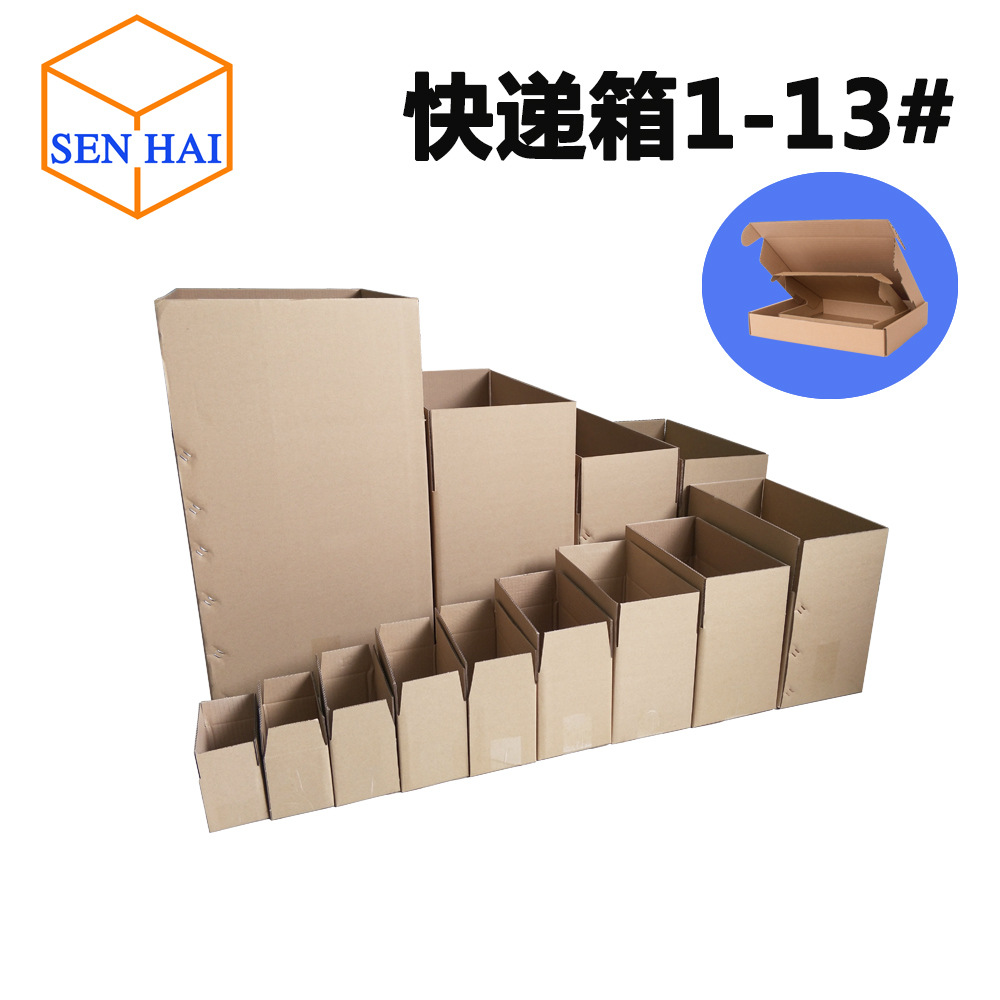 Thùng giấy Courier carton loại hộp đóng gói cho chuyển phát nhanh .