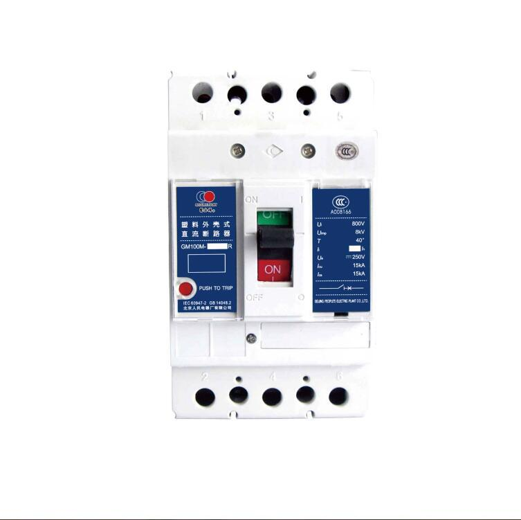 Cầu dao Công tắc điện hạ thế GM225M-3300R Vỏ nhựa AC