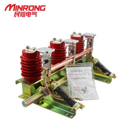 Minrong Cầu dao điện cao áp  JN15-12 / 31.5 Công tắc nối đất điện áp cao trong nhà 10KV vòng mạng tủ