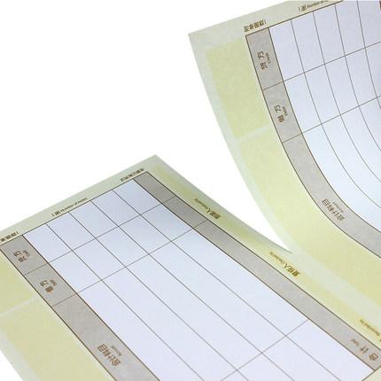 Sima Đồ dùng tài vụ Giấy chứng từ Sima SKPJ101-3 KPJ101 cung cấp tài chính màu vàng A4 chứng từ kế t