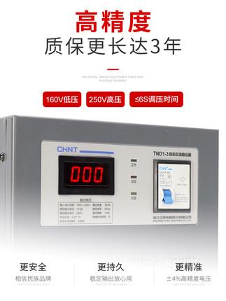 Máy điều hòa điện áp xoay chiều một pha , ba pha Trịnh Đài