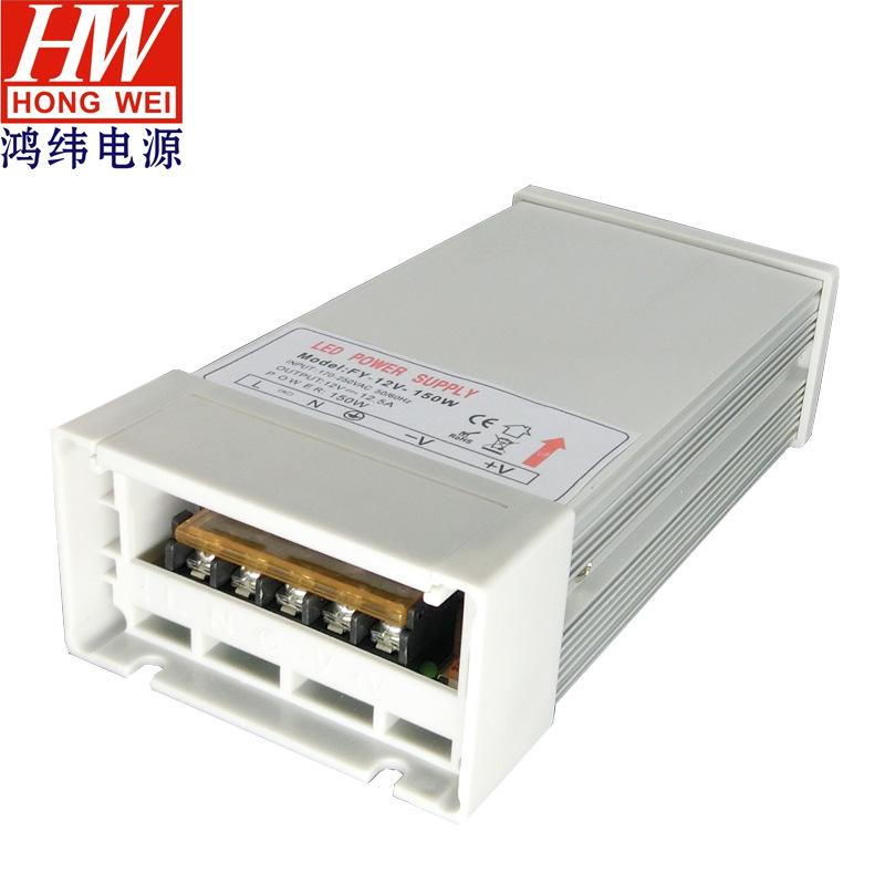 HONGWEI Bộ nguồn cho đèn LED Vỏ nhôm chống nước 12V150W cung cấp năng lượng cho đèn thanh với nguồn