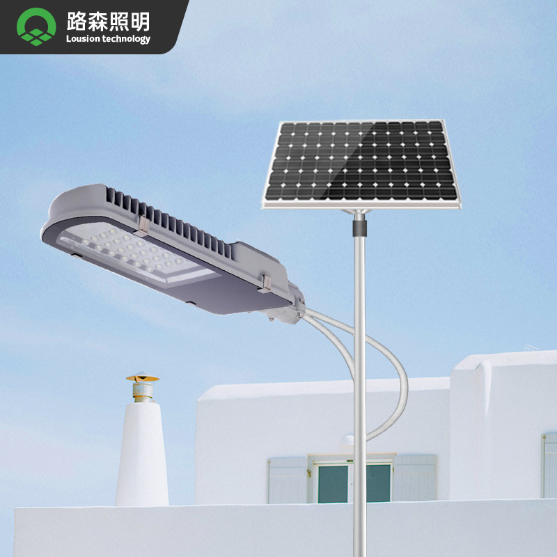 Đèn đường chiếu sáng dùng năng lượng mặt trời .