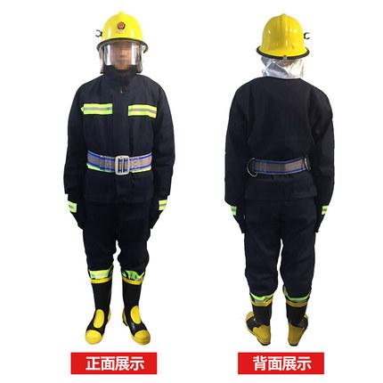 Trang phục chống cháy  02 bộ quần áo chữa cháy, quần áo chống cháy năm mảnh, quần áo chữa cháy, quần