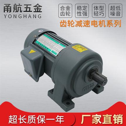 Mô-tơ điện  / Động cơ điện  CH-28-750-15- Đường kính trục động cơ ngang S-G1 28 mặt nạ máy đặc biệt