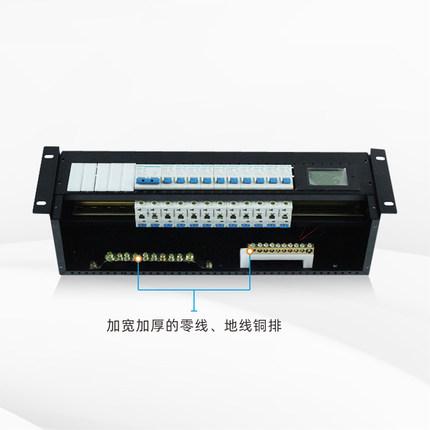 Reddy tủ điện   trình điều khiển mô-đun ngắt mạch phân phối nguồn với máy chủ mạng hiển thị loại giá