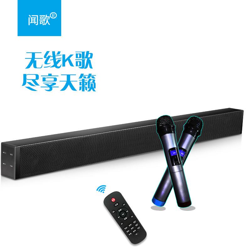 WENGE Cinema gia đình Nhà máy trực tiếp nhà 60W công suất cao TV echo tường lany âm thanh không dây