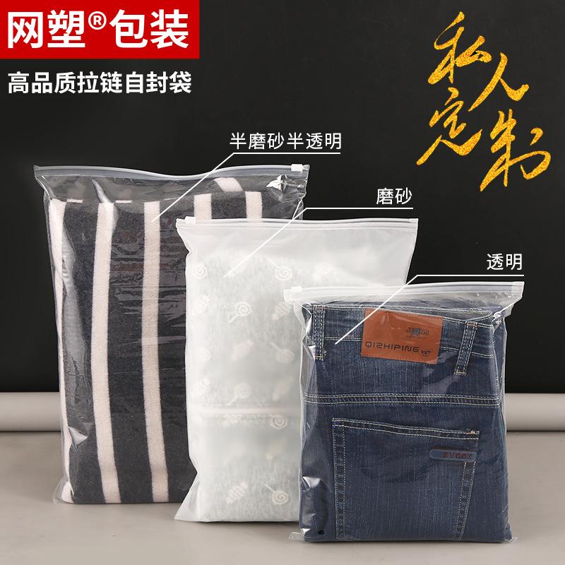 Túi nhựa đựng quần áo có dây kéo túi trong suốt .