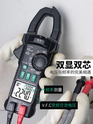 FY Thiết bị biến tần  FY219 Đồng hồ kẹp DC DC trở kháng thấp biến đổi tần số loại kẹp đồng hồ vạn