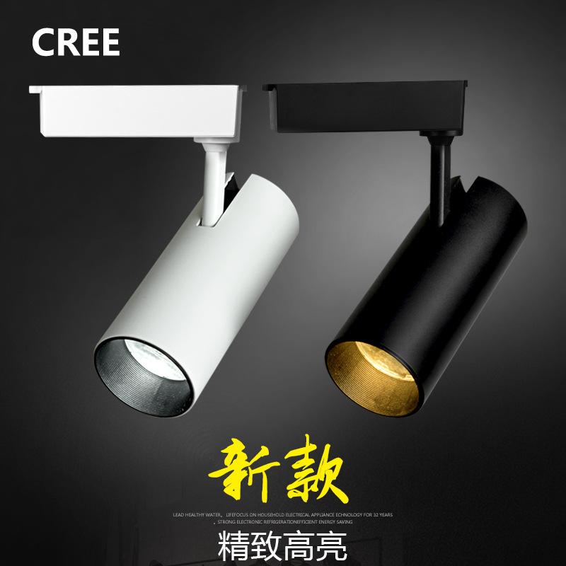 QIRUI Đèn LED gắn ray LED15W30W giả cửa hàng quần áo theo dõi cửa hàng chiếu sáng thương mại chiếu s