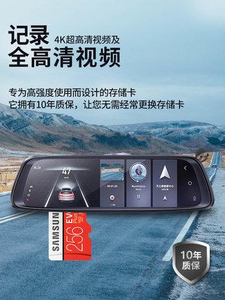 Samsung 256g thẻ nhớ chuyển đổi thẻ micro sd tốc độ cao .