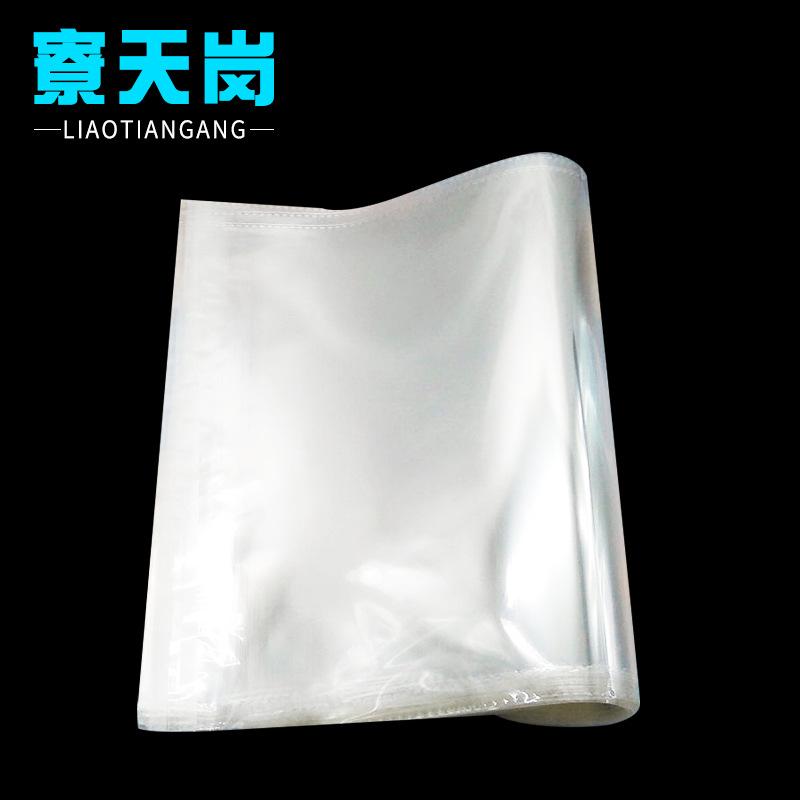LTG Túi opp Bán buôn trong suốt opp quần áo khăn nhựa trang sức pe túi tự dính tùy chỉnh dày bao bì