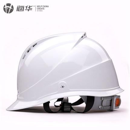 Mũ bảo hiểm điện tiêu chuẩn quốc gia .