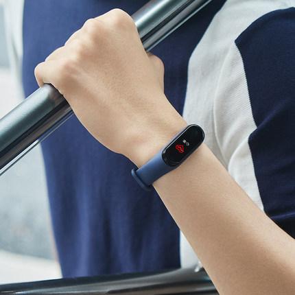 Vòng đeo tay thông minh  Miễn lãi trong 3 thời gian: Giảm thẳng 20 nhân dân tệ] Vòng đeo tay Xiaomi