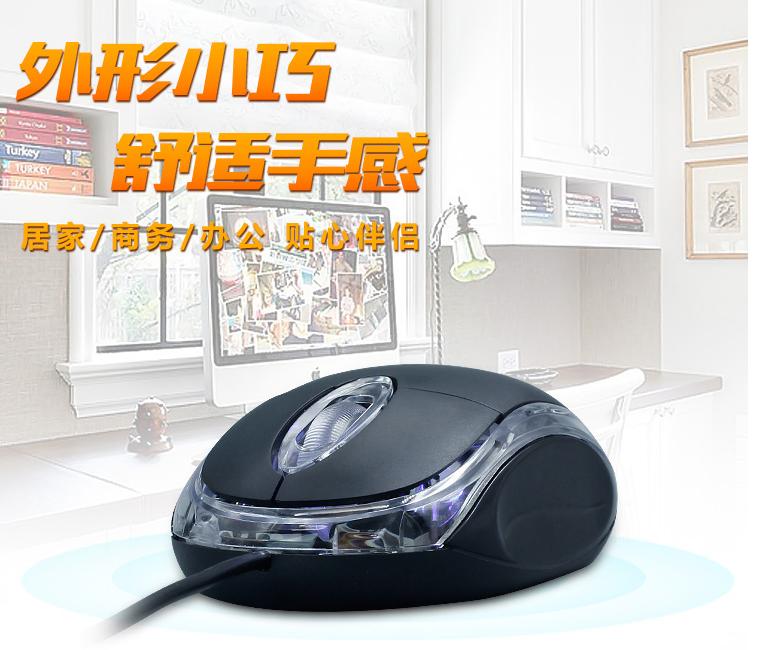 chuột giao diện usb, chuột có dây quang điện, chuột máy tính xách tay