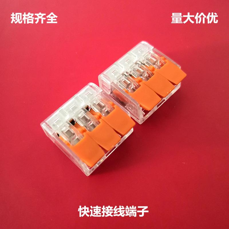 GLJ Cầu đấu dây Domino Bán buôn trong suốt PCT kết nối nhanh thiết bị đầu cuối chi nhánh thiết bị đầ