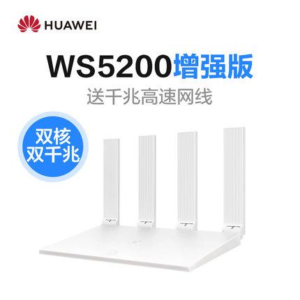 Huawei  Modom  Wifi  [Shunfeng giao hàng cùng ngày] Bộ định tuyến Huawei gigabit cổng ws5200 phiên b