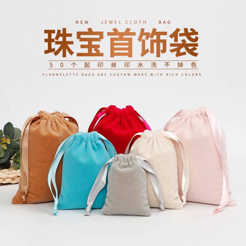 ZIQIANG Túi đựng trang sức Tại chỗ vải nhung túi nước hoa chùm miệng bao bì túi trang sức túi trang