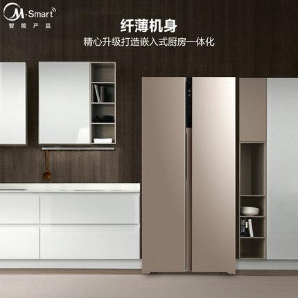 Midea Tủ lạnh 450L thông minh cửa đôi thông gió làm mát không khí lạnh không sương tiết kiệm năng lư
