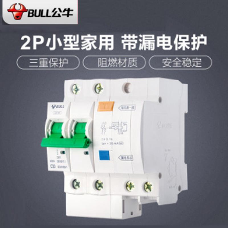 Cầu dao CB công tắc ngắt điện bảo vệ rò rỉ 2P / 25A32A63A