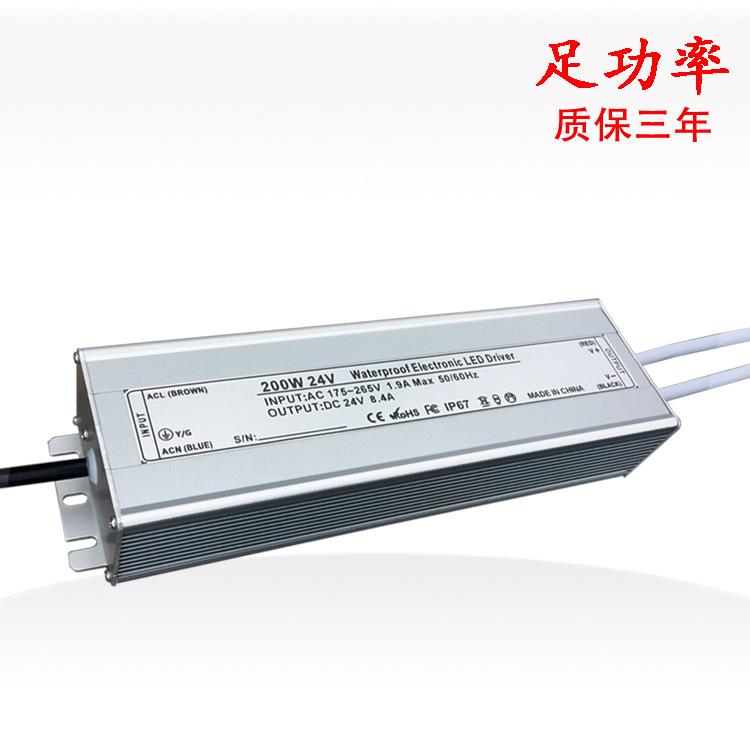 SHENZEN Bộ nguồn cho đèn LED Cung cấp điện ổ đĩa LED 100W12V quy định cung cấp điện chuyển đổi nhà c