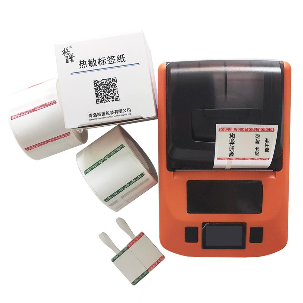 Ge Yu Tem dán in mã vạch phát hiện hơn 500 để gửi thẻ máy trang sức bạc trang sức ngọc bích kính tra