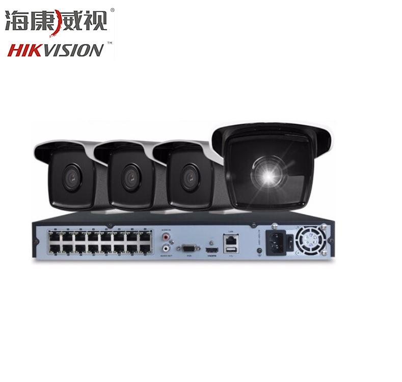 Hikvision Camera giám sát Thiết bị giám sát 5 triệu Hikvision đặt camera mạng HD POE cấp sao sao H.2