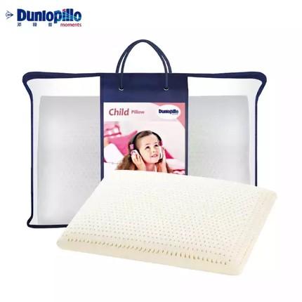 Dunlopillo giường Gối cao su trẻ em Dunlop Dunlopillo Gối cao su thiên nhiên nhập khẩu Mỹ Talalay