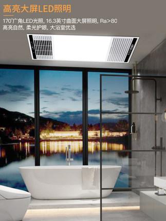 Máy sưởi đa năng tích hợp đèn trần chiếu sáng phòng tắm .
