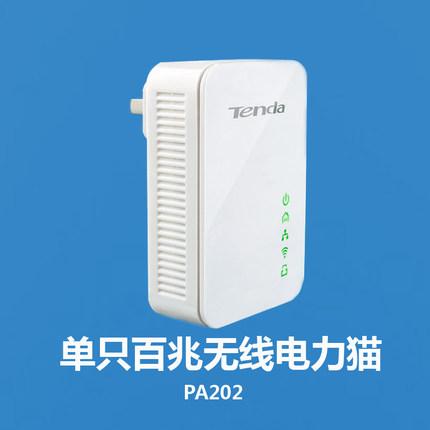 Tenda Powerline PLC Bộ định tuyến không dây Tenda Gigabit Power Cat Bộ điều hợp IPTV có dây