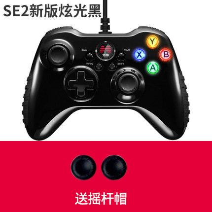 Tay cầm chơi game có dây NBA2K20 Xiaomi usb TV XBOX360