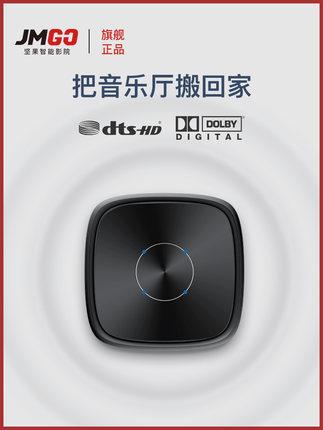 Nut Cinema gia đình  J7S máy chiếu mới gia đình 1080P HD nhỏ tường đúc Tiếng nói thông minh rạp hát