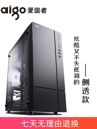 Acrylic  Thùng CPU DIY Lắp ráp máy tính để bàn Acrylic Full Side Trong suốt Bảng lớn Máy chủ lưu trữ