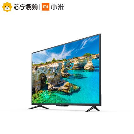 Xiaomi Tivi LCD TV 4A 43 inch Tuổi trẻ Phiên bản Full HD Mạng LCD thông minh bằng giọng nói TV chính