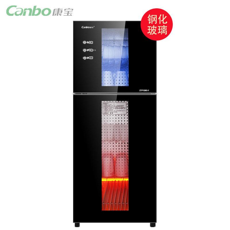 Canbo Tủ khử trùng Canbo / Kangbao ZTP128G-1 hộ gia đình bộ đồ ăn thẳng đứng sành sứ tủ chén tủ bên