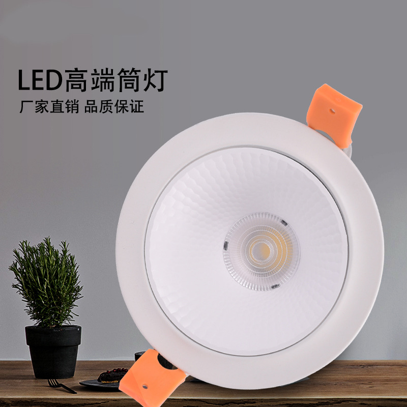 MINGHONG Đèn trần Đèn LED Downlight Đèn trần cao cấp Trang trí nội thất nhúng trong nhà Đèn treo tườ