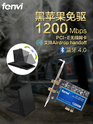 Fenvi Black Apple MAC chip BCM94360CD không ổ đĩa FV-T919