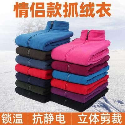 Quần áo leo núi 2020 mùa thu và mùa đông cặp đôi lấy lông cừu thể thao ngoài trời lông cừu nam ấm áo