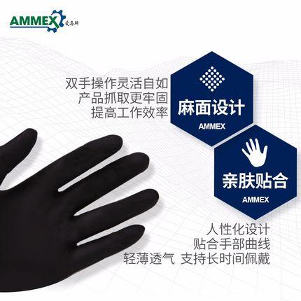Găng tay dùng một lần màu đen cao su nitrile sử dụng hình xăm thẩm mỹ viện
