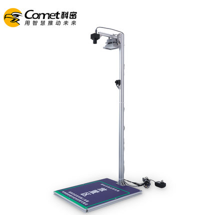 Comet Máy scan  Máy quét chuyển phát nhanh Comet GP580D Thiết bị chuyển phát nhanh tự phục vụ tất cả
